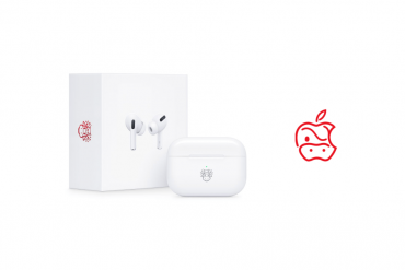 Apple launches limited edition AirPods Pro to celebrate Chinese New Year