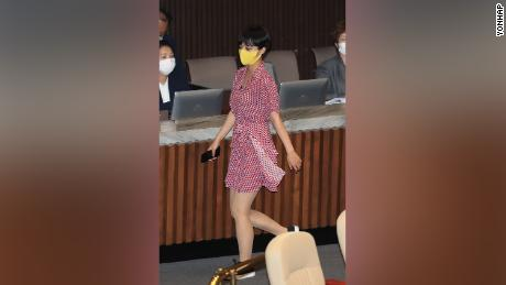 A South Korean female lawmaker has been criticized for her dress code. Her crime? She was wearing a dress