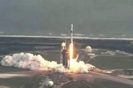 The launch of SpaceX Falcon 9 on the Turkish satellite from Cape Canaveral